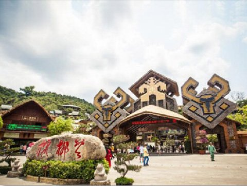 Betelnut Valley Scenic Spot in Hainan