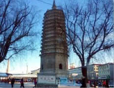 Nong'an liao Tower