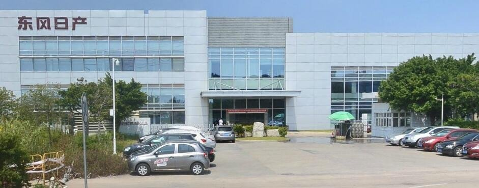 Dongfeng Nissan training building