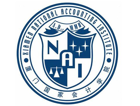 Xiamen National Accounting Institute
