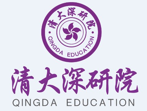 Shenzhen Postgraduate School of Tsinghua University